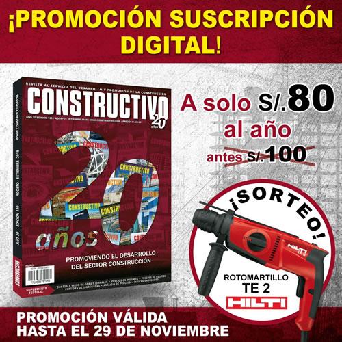 Promoción por Suscripción Digital