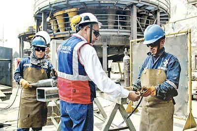 MTPE crea comisiones para mejorar calidad del empleo
